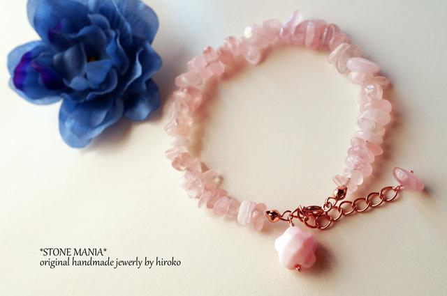 ?Printemps?cherry Blossoms?bracelet?