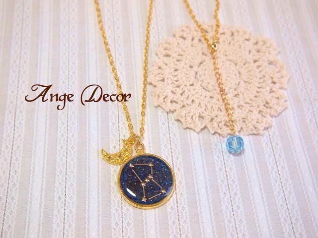 ◆◇星空の星座ネックレス・オリオン◇◆