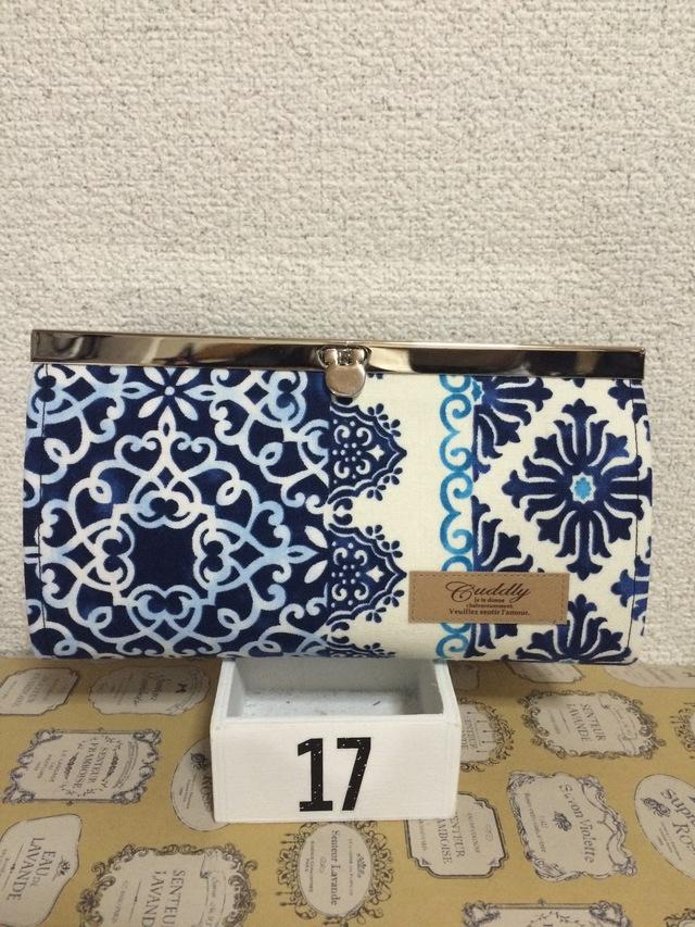アジアン柄お財布(藍色)