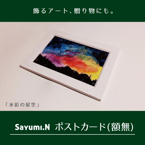 【2/23新作】各種ポストカード
