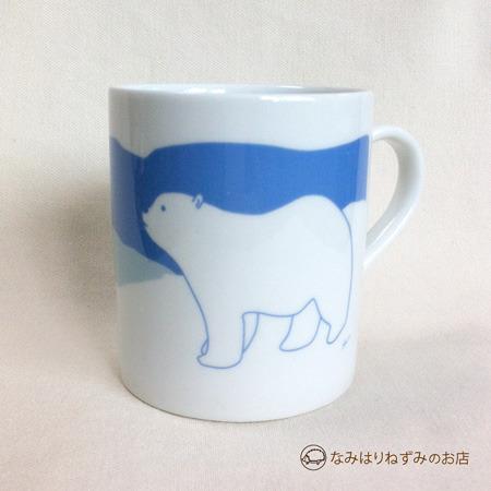 しろくまマグカップ(山 ブルー)