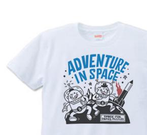 ビーンズマンのスペースアドベンチャー XS(女性XS〜S)   Tシャツ【受注生産品】
