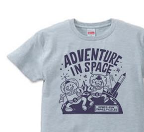 ビーンズマンのスペースアドベンチャー S〜XL  Tシャツ【受注生産品】