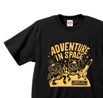 【再販】ビーンズマンのスペースアドベンチャー XS〜XL   Tシャツ【受注生産品】