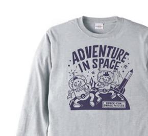 ビーンズマンのスペースアドベンチャー  長袖Tシャツ【受注生産品】