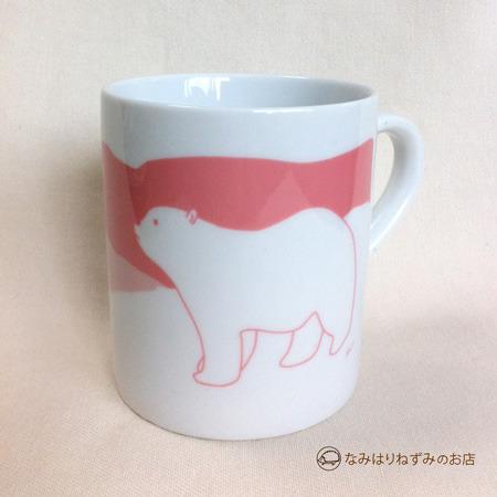 しろくまマグカップ(山 ピンク)