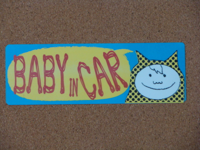 �ˤλ� ��kids in car�٥��ƥå���