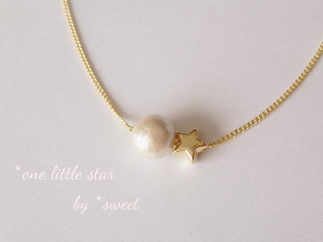 再販12*one little star &コットンパールのネックレス/春/一粒
