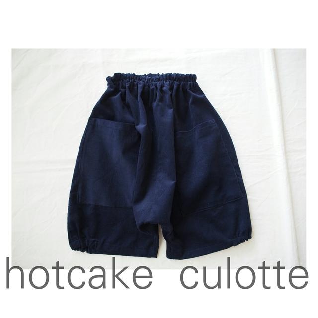 hotcake culotte  サルエル キュロット1...