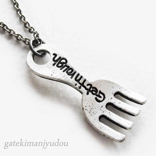 ロゴ入りフォークのネックレス