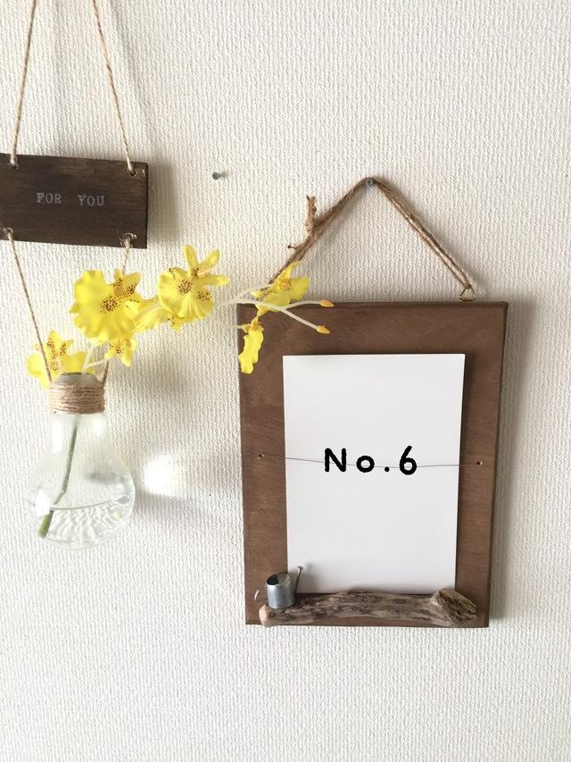 ή�ڤΥե��ȥե졼��ķ� No.6