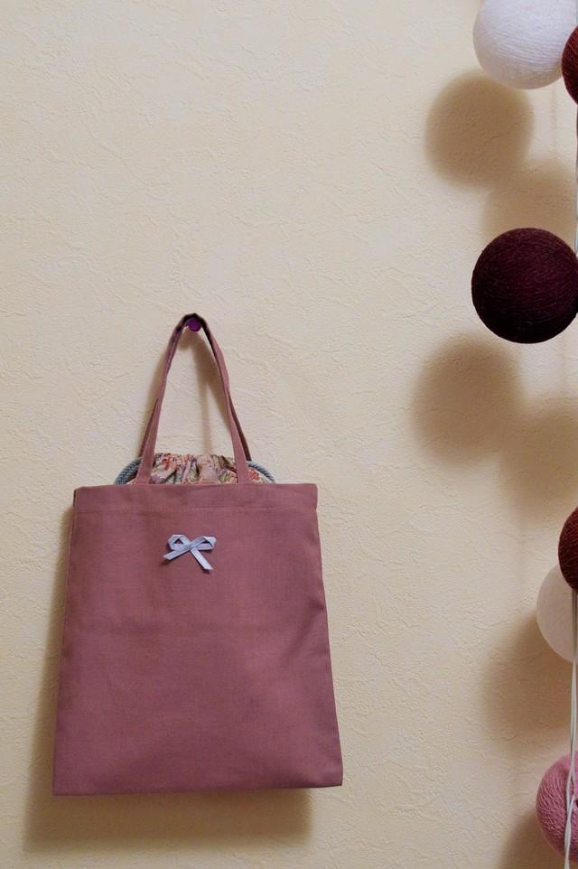 給食袋 トートタイプ むらさきピンク