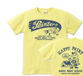 ペイントマン 両面 S〜XL  Tシャツ【受注生産品】