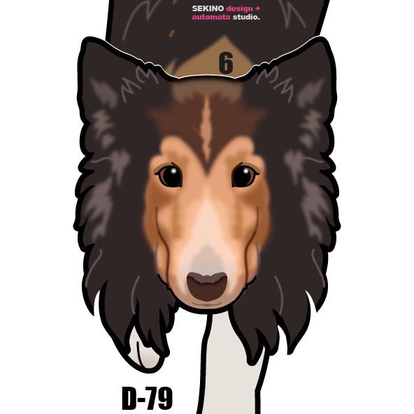 D-79 シェルティ2-犬の振子時計
