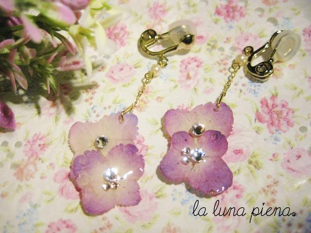 【amipiyo89 様 ご予約品】 小さな紫陽花イヤリング