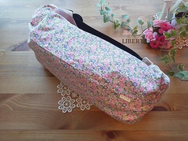 ★Sale価格中です★抱っこ紐収納カバー(LIBERTY Fabric)