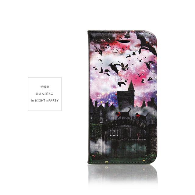 スマホケース 手帳型 おさんぽネコin NIGHT☆PARTY  iPhoneケース