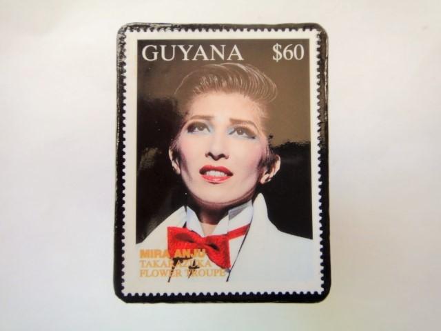 ギアナ 切手ブローチ891