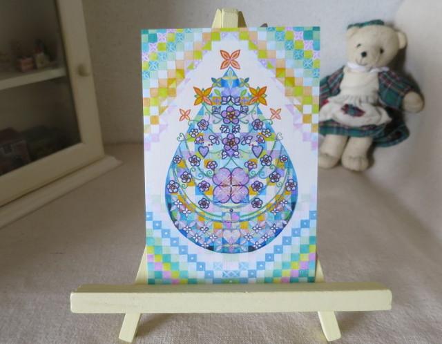 ?梅の花キラキラカードと別のカード 2種類セット