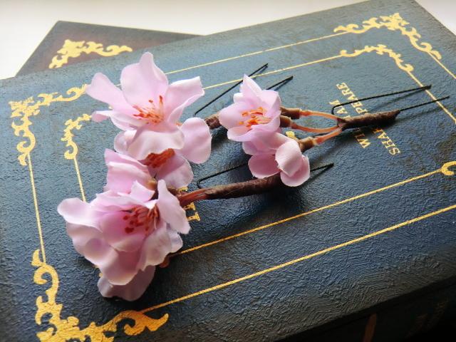桜のUピン3本