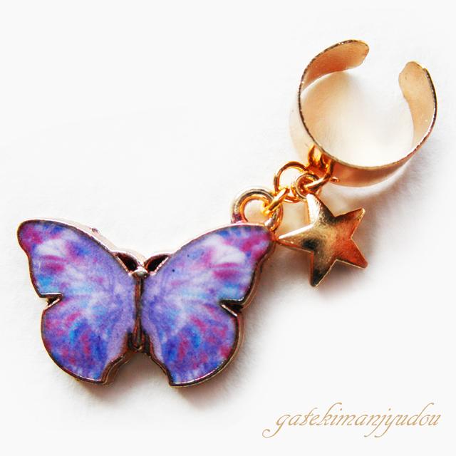 蝶々イヤーカフス