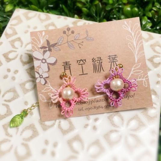 タティングレースのイヤリング・ピアス(花うらら♪)ピンク&紫