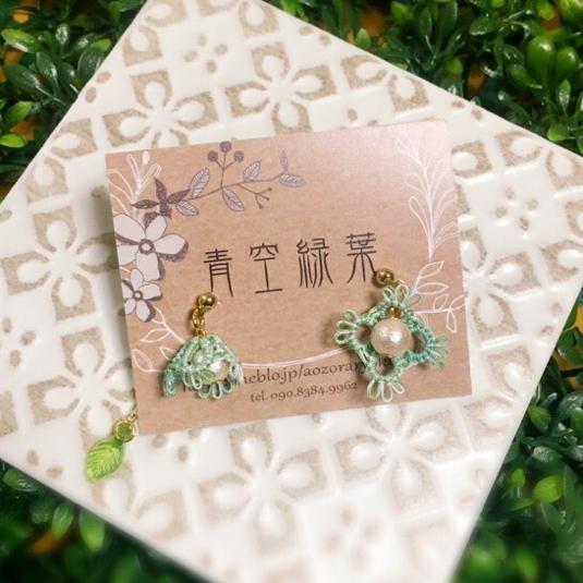 タティングレースのイヤリング・ピアス(花うらら♪)緑