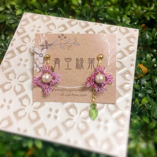 タティングレースのイヤリング・ピアス(花うらら♪)紫