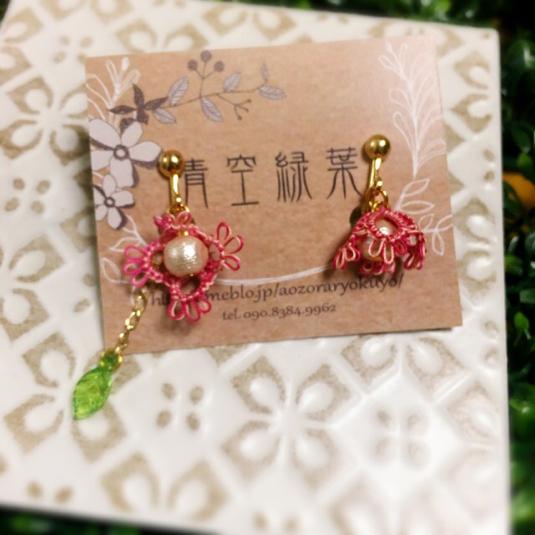 タティングレースのイヤリング・ピアス(花うらら♪)赤