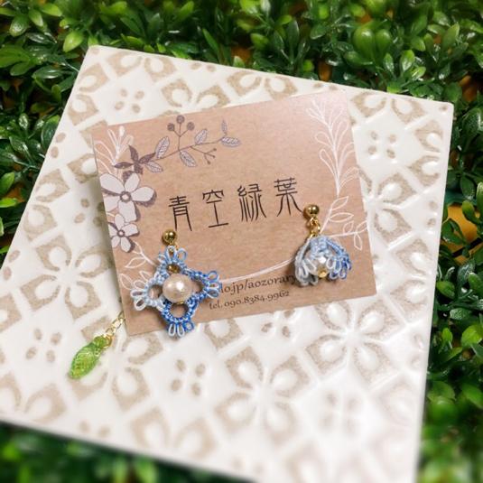 タティングレースのイヤリング・ピアス(花うらら♪)ブルー