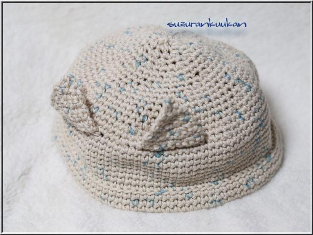【人用】浅目耳付き編み帽子014<生成り所々染めブルー>