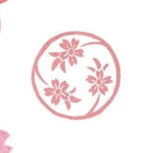 家紋:葉付き三つ桜の丸