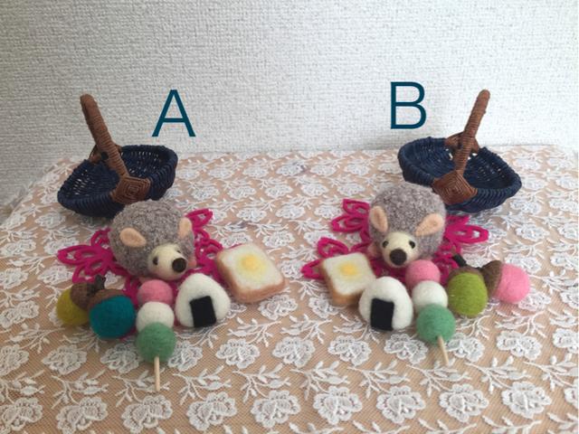 羊毛フェルト  何が好きなの?