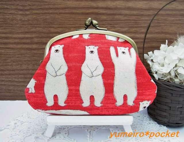 親子がま口財布(小)*シロクマさん 赤