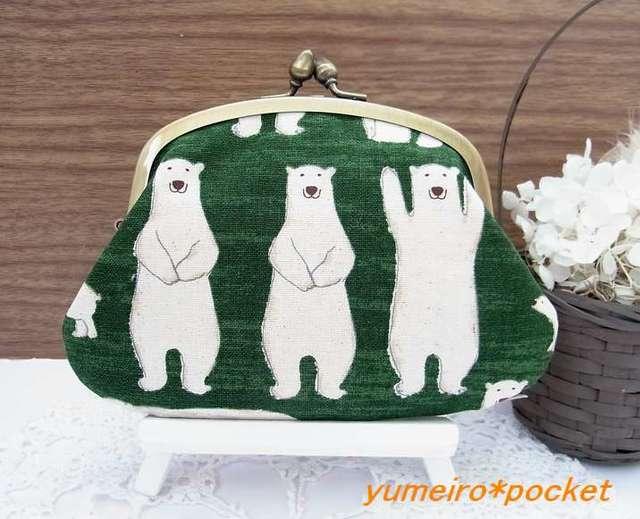 親子がま口財布(小)*シロクマさん 緑