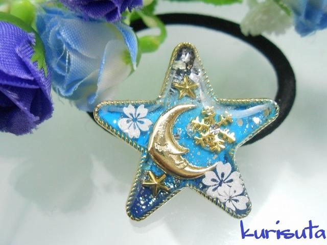 月・桜・雪の結晶・星 ラムネブルー 星型ヘアゴム