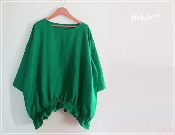 green*����ͥ�ΥХ롼��ץ륪���С�