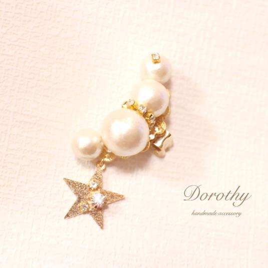 star&cotton pearl