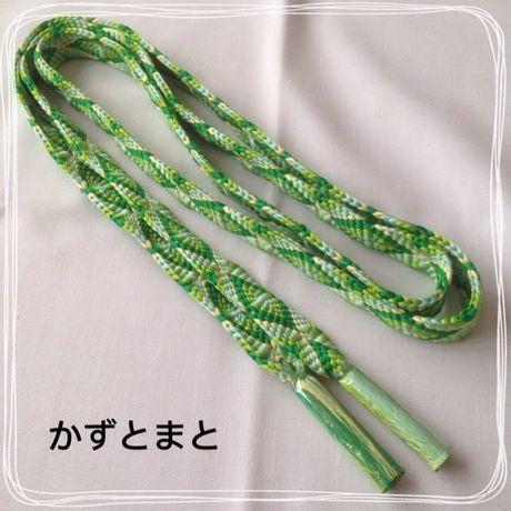 あー10 帯しめ 緑×黄緑×薄緑×クリーム