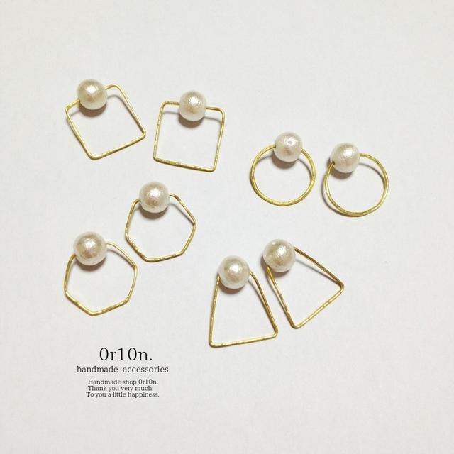 8mm Pearl Form pierce.