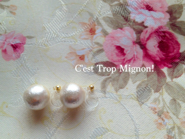 Simple is Best -CottonPearl-(L)