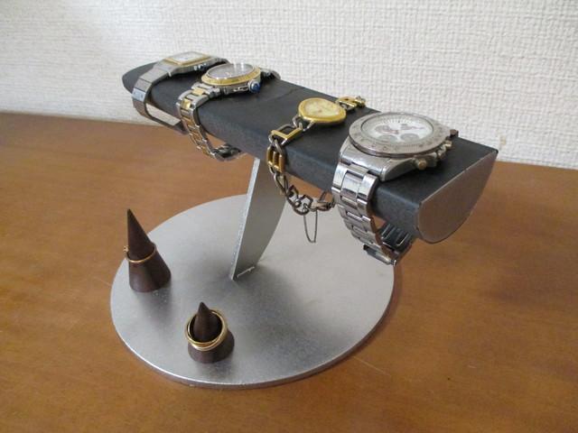 腕時計スタンド 半円水平ブラック腕時計スタンド リングスタンド
