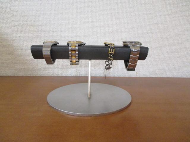 腕時計スタンド 半円水平腕時計スタンド スタンダード