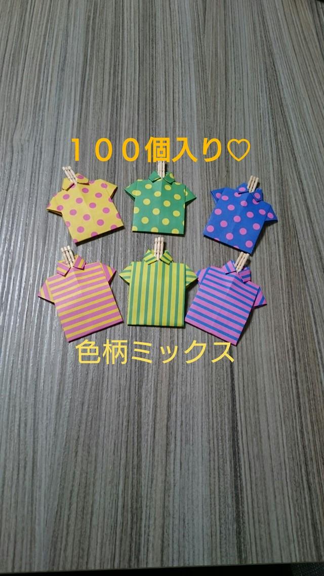 再々?100個入り☆ワイシャツ型爪楊枝入れ(色柄MIX)