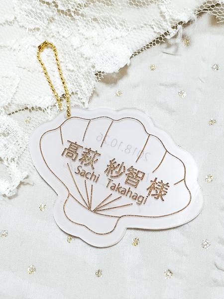 Wedding Place Cards 【SHELL】★ホワイト★(ご注文は5個〜)