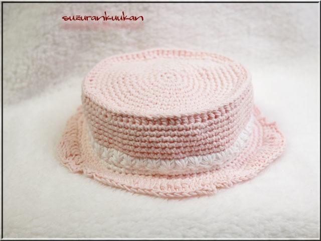 【子供用】sakura hat 003
