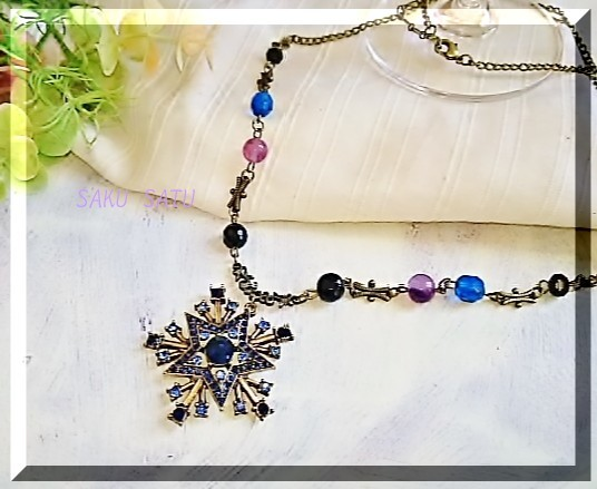 【一点もの】星の華のネックレス ブルー