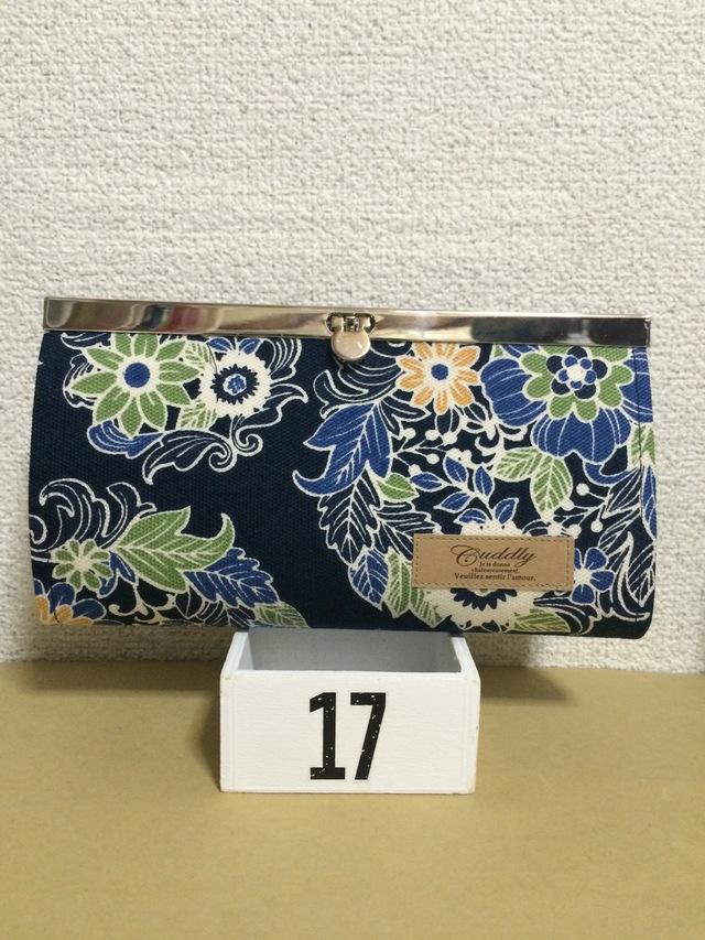 エキゾチックフラワーお財布(こん)