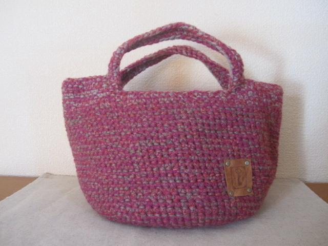 ami bag (purple mix)