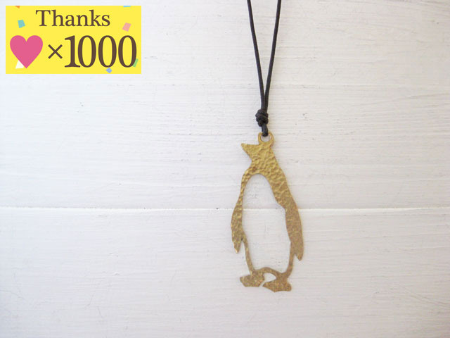 ペンギンのチャーム感謝価格【お気に入り1000!!thanks記念】